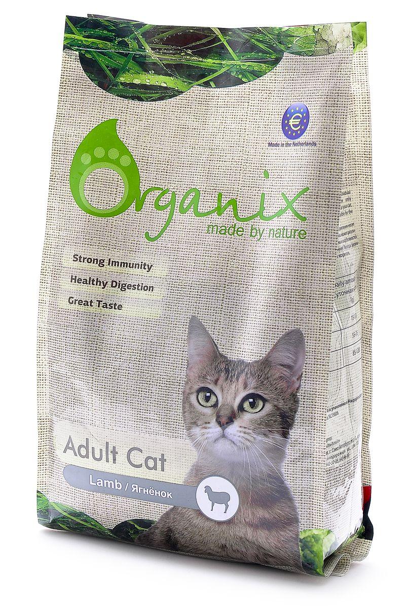 Гипоаллергенный корм для кошек Organix, с ягненком (Adult Cat Lamb), 1,5 кг0120710Гипоаллергенный корм Organix с ягненком специально разработан для ваших мурчащих пушистиков, склонных с пищевой аллергии. Восхитительно вкусный и полезный, этот 100% натуральный корм НЕ содержит никаких искусственных добавок и ГМО, а так же пшеницу и сою! Дополнительный источник клетчатки в виде свеклы улучшает работу ЖКТ. Пивные дрожжи сделают шерсть блестящей, а кожу здоровой. Сбалансированный комплекс витаминов и минералов и льняное семя способствуют укреплению иммунитета вашей кошки. Входящие в состав хондроитин и глюкозамин позаботятся о костях и суставах вашего любимца!Содержит лецитин для здоровья печени. Инулин нормализует микрофлору кишечника.Состав: дегидрированное мясо ягненка, маис, цельный рис, куриный жир, гидролизованная куриная печень, рыбная мука, клетчатка, мякоть свеклы (для улучшения работы ЖКТ), пивные дрожжи (источник здоровья шерсти и кожи), яичный порошок, гидролизованные хрящи (источник хондроитина), гидролизат ракообразных (источник глюкозамина), рыбий жир, инулин (мин. 0,5% FOS), лецитин (мин. 0,5%), сульфат меди, таурин. Гарантированный анализ: Белки32 % , Жиры18 % , Клетчатка4,5 % , Зола6,5 % , Влажность 8 % , Фосфор1 % , Кальций1,4 %. Витамины: Витамин A 20 000 IU/kg, Витамин D3 2 000 IU/kg, Витамин E* 400 mg/kg, Витамин C 250 mg/kg, Сульфат меди 5 mg/kg, Таурин 1000mg/kg. Условия хранения: в прохладном темном месте.