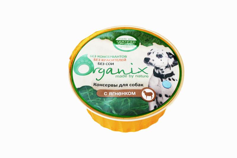 Консервы для собак с ягненком Organix, 125 г0120710Мясные консервы для взрослых собак с ягненком изготовлены из 100% свежего мяса различного вида. Не содержит искусственных красителей, ароматизаторов или консервантов, ГМО. Специальная обработка помогает сохранять корм длительное время. Приготовлены из тщательно отобранных сортов мяса, которые внесут приятное разнообразие в меню вашей собаки.Корм разработан для обеспечения всех питательных потребностей взрослых собак. Состав: ягненок, печень, желудок, сердце, натуральная желирующая добавка, злаки (не более 2%), соль, растительное масло, вода.В 100 г продукта: протеин - 8,0, жир - 6,0, углеводы - 4,0, клетчатка - 0,2, зола - 2,0, влага - до 80%. Энергетическая ценность: 102 ккал.Суточная норма 25 г на 1 кг веса животного. Использовать при комнатной температуре. Срок годности 2 года при температуре 0-20 и относительной влажности не более 75%. Условия хранения: в прохладном темном месте.