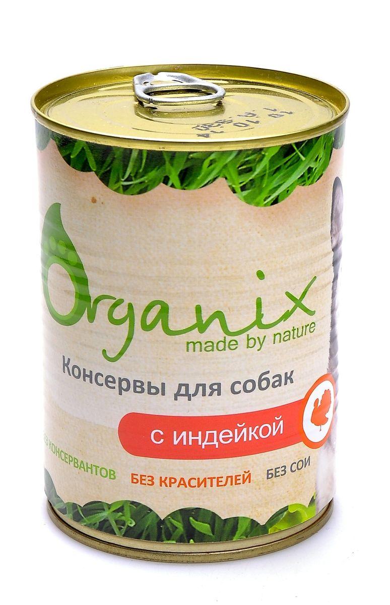 Консервы для собак с индейкой Organix, 410 г18068Мясные консервы для взрослых собак с индейкой изготовлены из 100% свежего мяса различного вида. Не содержит искусственных красителей, ароматизаторов или консервантов, ГМО. Специальная обработка помогает сохранять корм длительное время. Приготовлены из тщательно отобранных сортов мяса, которые внесут приятное разнообразие в меню вашей собаки.Корм разработан для обеспечения всех питательных потребностей взрослых собак. Состав: индейка, печень, сердце, натуральная желирующая добавка, злаки (не более 2%), соль, растительное масло, вода. В 100 г продукта: протеин - 8,0, жир - 6,0, углеводы - 4,0, клетчатка - 0,2, зола - 2,0, влага - до 80%. Энергетическая ценность: 102 ккал. Суточная норма 25 г на 1 кг веса животного. Использовать при комнатной температуре. Срок годности 2 года при температуре 0-20 и относительной влажности не более 75%. Условия хранения: в прохладном темном месте.
