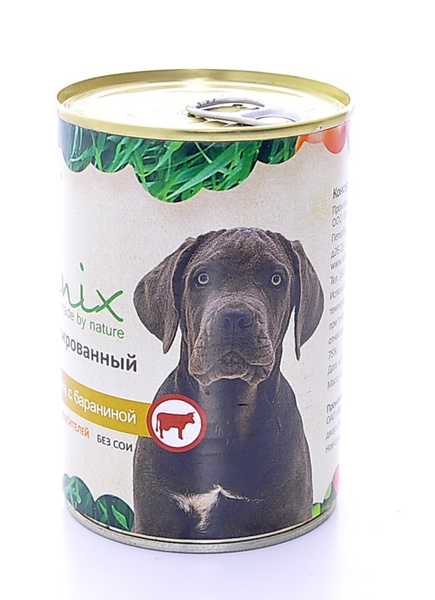 Консервы для собак Organix, говядина с бараниной, 410 г0120710Консервы Organix - вкусный консервированныйкорм для собак с говядиной и бараниной. Изготовлен из100% свежего мяса различного вида. Не содержит сои,красителей и консервантов.Корм разработан для обеспечения всех питательныхпотребностей взрослых собак.Состав: говядина, рубец, баранина, масло растительное,мука костная, стабилизатор Е472с, соль, вода. В 100 граммах продукта: белок - не менее 7 г, жир - неболее 8 г.Энергетическая ценность: 100 ккал/592 кДж.Товар сертифицирован.
