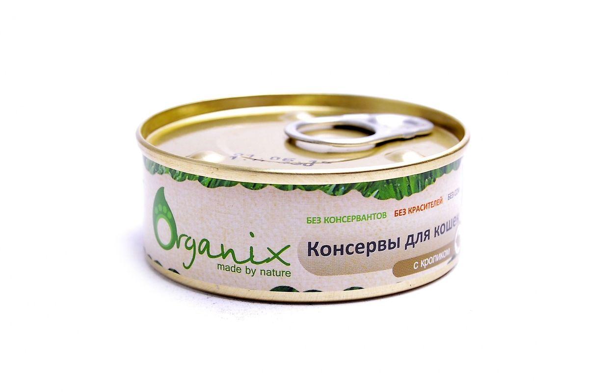 Консервы для кошек Organix, с кроликом, 100 г0120710Консервы для кошек Organix - полнорационный продукт, содержащий все необходимые витамины и минералы, сбалансированный для поддержания оптимального здоровья вашего питомца! Изготовлен из 100% свежего мяса различного вида. Специальная обработка помогает сохранять корм длительное время. Консервы приготовлены из тщательно отобранных сортов мяса, которые внесут приятное разнообразие в меню вашей кошки. Консервы Organix не содержат ГМО, сою, искусственных красителей, консервантов и усилителей вкуса. Состав: кролик, печень, сердце, мясо птицы, натуральная желирующая добавка, злаки (не более 2%), соль, растительное масло, вода. В 100 г продукта: протеин - 8,0, жир - 6,0, углеводы - 4,0, клетчатка - 0,2, зола - 2,0, влага - до 80%.Товар сертифицирован.