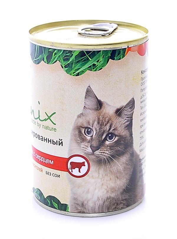 Консервы для кошек Organix, говядина с сердцем, 410 г0120710Мясные консервы для взрослых кошек с говядиной и сердцем изготовлены из 100% свежего мяса различного вида. Не содержит искусственных красителей, ароматизаторов или консервантов, ГМО. Специальная обработка помогает сохранять корм длительное время. Приготовлены из тщательно отобранных сортов мяса, которые внесут приятное разнообразие в меню вашей кошки.Корм разработан для обеспечения всех питательных потребностей взрослых кошек. Состав: говядина, сердце, печень, масло растительное, стабилизатор Е472с, вода.Пищевая ценность 100 г продукта: белок – не менее 7,0 г, жир – не более 10,0 г, энергетическая ценность (калорийность) – 163 ккал / 674 кДж Условия хранения: в прохладном темном месте.