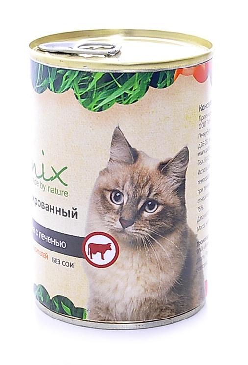Organix Консервы для кошек говядина с печенью, 410 г0120710Мясные консервы для взрослых кошек с говядиной и печеньюВкусный консервированный корм для кошек. Изготовлен из 100% свежего мяса различного вида. Не содержит искусственных красителей, ароматизаторов или консервантов, ГМО. Специальная обработка помогает сохранять корм длительное время. Приготовлены из тщательно отобранных сортов мяса, которые внесут приятное разнообразие в меню вашей кошки.Корм разработан для обеспечения всех питательных потребностей взрослых кошек. Состав: говядина, печень, сердце, масло растительное, стабилизатор Е472с, вода. Пищевая ценность 100 г продукта: белок – не менее 7,0 г, жир – не более 10,0 г, энергетическая ценность (калорийность) – 163 ккал / 674 кДж Условия хранения: в прохладном темном месте.