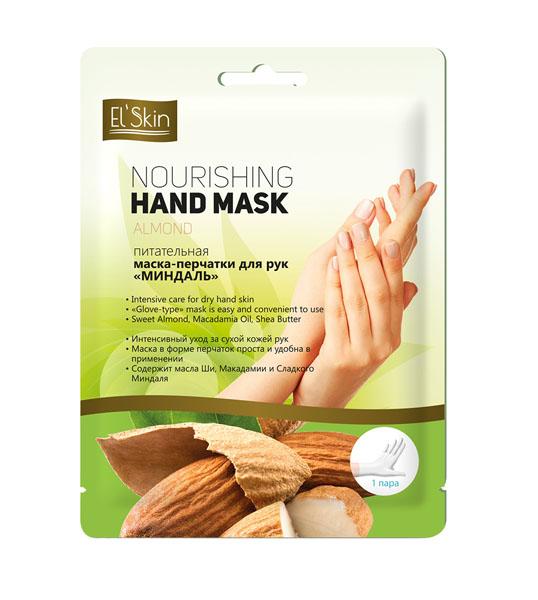 ElSkin Набор Питательная маска-перчатки для рук Миндаль, 3 шт.FS-00897• Интенсивный уход за сухой кожей рук• Маска в форме перчаток проста и удобна в применении • Содержит масла Ши, Макадамии и Сладкого Миндаля1 параПитательная маска-перчатки для рук МИНДАЛЬ глубоко увлажняет и питает кожу рук, предотвращает шелушение и защищает от негативного воздействия окружающей среды.Богатый набор масел, входящих в состав маски, таких как масло сладкого миндаля, масло Ши и макадамии замедляет старение клеток, восстанавливает эластичность и упругость кожи. Экстракты лекарственных трав, пантенол и витамины Е способствуют быстрому заживлению микротрещин и снимают раздражение кожи.Маска в форме перчаток позволит сделать процедуру наиболее эффективной и приятной, а необычайно легкая текстура мгновенно впитывается, не оставляя липких и жирных следов. Отлично ухаживает за кутикулами и ногтями.После применения маски для рук Ваша кожа надолго останется гладкой, эластичной и шелковистой!