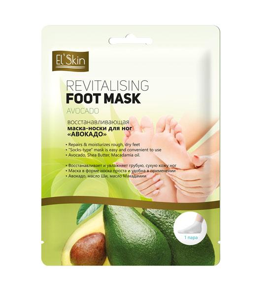 ELSKIN Восстанавливающая маска-носки для ног АВОКАДО, 3 шт.FS-00103• Восстанавливает и увлажняет грубую, сухую кожу ног• Маска в форме носка проста и удобна в применении• Авокадо, масло Ши, масло Макадамии1 пара Восстанавливающая маска-носки для ног АВОКАДОРазработана специально с учетом потребностей сухой, огрубевшей кожи ног. Входящие в рецептуру маски натуральные компоненты, такие как Авокадо, масла ШИ и макадамии, интенсивно питают, восстанавливают гидролипидный баланс, активно борются с сухостью, смягчают и разглаживают кожу. Пантенол и витамины предотвращают появление трещин и заживляют уже существующие, экстракты лечебных трав восстанавливают, избавляют от потливости и дарят коже ног молодость и свежесть.После применения маски для ног Ваша кожа надолго останется гладкой, эластичной и очень ухоженной!* универсальный размер - 35-40