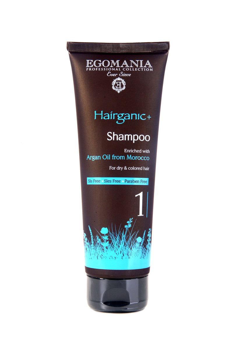 Egomania Professional Collection Шампунь Hairganic+  с маслом аргана для сухих и окрашенных волос 250млFS-00897Шампунь подходит для сухих, истонченных, ломких, окрашенных и поврежденных волос, а также для проблемной кожи головы. Основным активным ингредиентом является масло аргана, которое содержит в большом количестве витамины А, F, E, аминокислоты. Шампунь не только очищает структуру волос, но и снимает раздражение и зуд кожи головы, увлажняет волосы, делая их мягкими, послушными и блестящими. Шампунь эффективно очищает волосы и кожу головы, за счет окиси камеди и экстракта граната растворяет жирные кислоты и нормализует работу сальных желез. Входящие в состав сок листьев алоэ и масло сладкого миндаля нормализуют водный баланс.