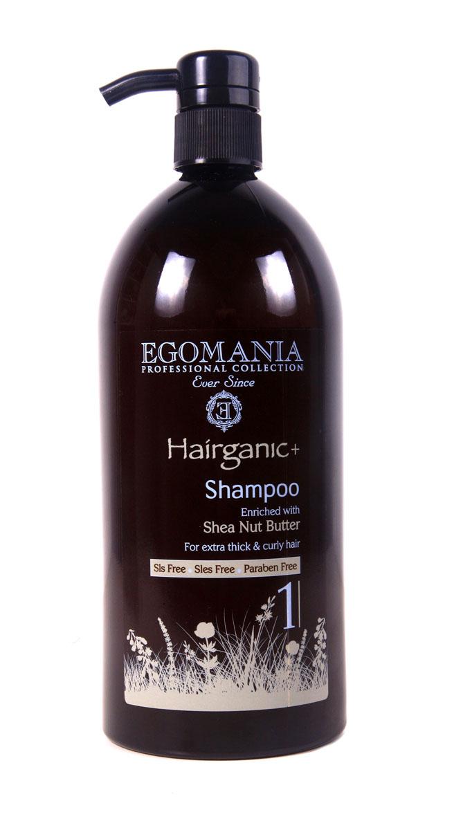 Egomania Professional Collection Шампунь Hairganic+ с маслом ши для густых, вьющихся волос 1000 млFS-00897Шампунь на основе масла ши подходит для густых, пористых, вьющихся и травмированных волос. Этот продукт разработан для сложной структуры волос, где нарушены десульфидные связи. Масло ши оживляет волосы, влияет на их внутреннюю структуру, делает их более эластичными, плотными, живыми и блестящими. Состав шампуня включает в себя высокомолекулярные масла макадамии, сладкого миндаля, косточек винограда, оливы, которые питают структуру волос, делая их мягкими и эластичными.После использования продукта густые, вьющиеся волосы становятся более послушными, завитки и локоны приобретают целостную структуру.