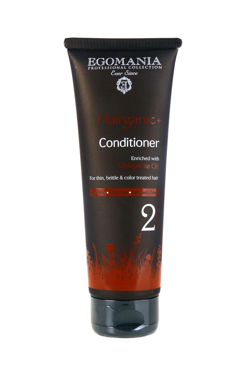 Egomania Professional Collection Кондиционер Hairganic+ с маслом облепихи для тонких, ломких и окрашенных волос 250 млFS-36054Кондиционер подходит для сухих, истонченных, ломких, окрашенных и поврежденных волос, для жирной структуры волос и кожи головы.Благодаря содержанию масла облепихи, кондиционер обладает восстанавливающим эффектом и благотворно влияет на волосы и кожу головы. Помогает избежать спутывания волос, упрощает процесс укладки, делает волосы мягкими, блестящими и послушными, питает и увлажняет волосы, делая их плотными и эластичными. Входящие в состав кондиционера протеины пшеницы помогают поддержать объем укладки. Экстракты ромашки и розмарина регулируют работу сальных желез. Масло календулы и сок листьев алоэ регенерируют кутикулу волоса и плотно запечатывают ее.