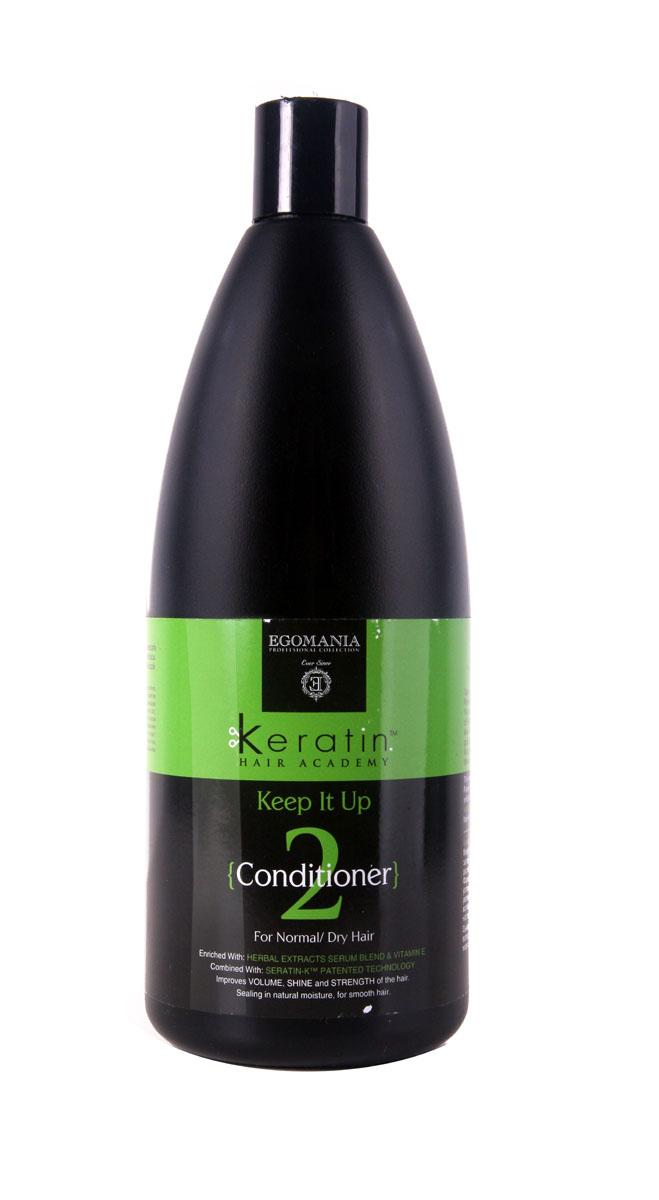 Egomania Professional Collection Кондиционер Keratin Hair Academy Все под контролем!для нормальных и сухих волос 1000 млP0829310Обогащенный маслами и активными компонентами кондиционер увлажняет и питает нормальные и сухие волосы, обеспечивая шикарный вид волос до следующего применения.Это настоящий энергетический коктейль для волос из витаминов, масел и аминокислот. При каждом использовании кондиционера волосы получают необходимую дозу активных компонентов для здорового вида и блеска волос.