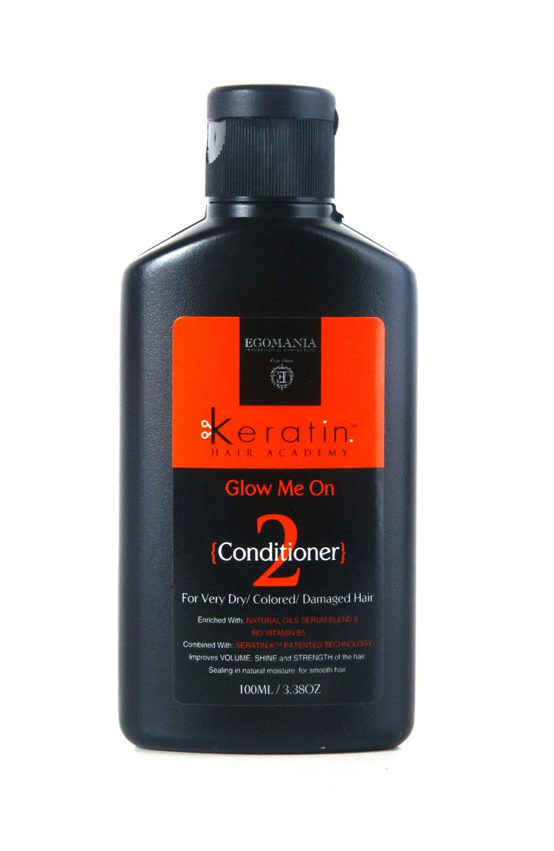 Egomania Professional Collection Кондиционер Keratin Hair Academy Во всем блеске! для очень сухих, окрашенных и поврежденных волос 100 млMP59.4DОбогащенный маслами и активными компонентами кондиционер увлажняет и питает сухие, окрашенные и поврежденные волосы, обеспечивает необходимую защиту и питание до следующего применения. Это настоящий энергетический коктейль в виде витаминов, масел и аминокислот. При каждом использовании кондиционера волосы получают необходимую дозу активных компонентов для натурального блеска и здорового вида.