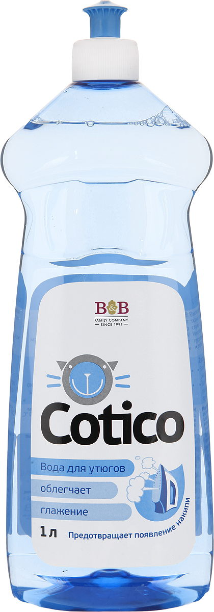 Вода для утюгов Cotico, 1 л391602Парфюмированная вода для утюгов Cotico облегчает глажение всех видов тканей, придает изделиям приятный аромат и продлевает срок службы утюгов с отпаривателем. Изготовлено на основе высокоочищенной воды, прошедшей двойную УФ-стерилизацию и обработку наночастицами серебра.Состав: деминерализованная вода, ароматизатор <5%, функциональные добавки 5-15%, консервант <5%.