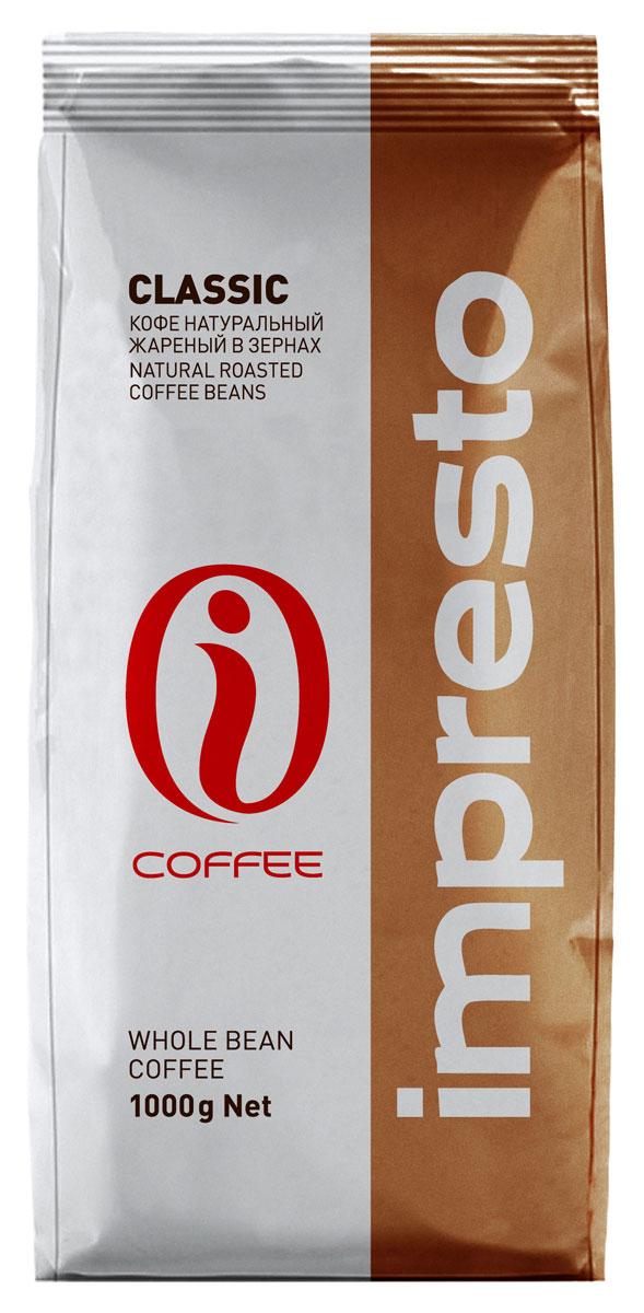 Impresto Classic кофе в зернах, 1 кг4607141338984Описание: Бережно обжаренная смесь лучших сортов арабики и бразильской робусты. Купаж имеет мягкий и бархатистый характер. Тщательно отобранные зерна придают этому кофе особо полный вкус и воздушную светло-коричневую крему.Страна: Бразилия, Кения. Коллекция Impresto – это особая линейка с оригинальными рецептурами из 100% арабики и сбалансированных купажей с робустой, а также декофеинизированный кофе и фильтр-смеси. Мы с радостью предоставляем возможность каждому ценителю кофе приготовить дома превосходный утренний американо, послеобеденную чашечку эспрессо и вечерний кофе с молоком. Купажи Impresto – это зерно с лучших плантаций мира, мастерство европейского обжарщика, тщательное купажирование и высокотехнологичное производство с приверженностью к итальянским кофейным традициям. Impresto – это не только качественный кофе, но и бренд с насыщенной эмоциональной составляющей. Impressive, rest, espresso, restaurant, presto – все это несет в себе Impresto. Новый кофе Impresto – это идеальный выбор современных и динамичных людей, которые любят и умеют ценить действительно вкусный кофе.