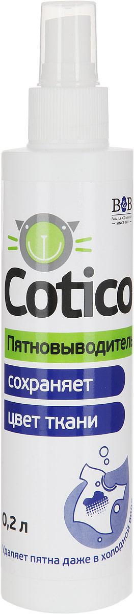 Пятновыводитель Cotico, 200 мл904682Высокоэффективное средство для удаления пятен. Благодаря сбалансированной формуле, проникает глубоко в ткань, не повреждая её. Интенсивно удаляет сложные, застарелые загрязнения, в том числе пятна от кофе, чая, вина, травы, фруктов. Подходит для любых типов тканей и обивок. Может применяться даже в холодной воде.Состав: деминерализованная вода, НПАВ 5-15%, функциональные добавки <5%, растворители <5%, Д-лимонен <5%, консервант <5%.