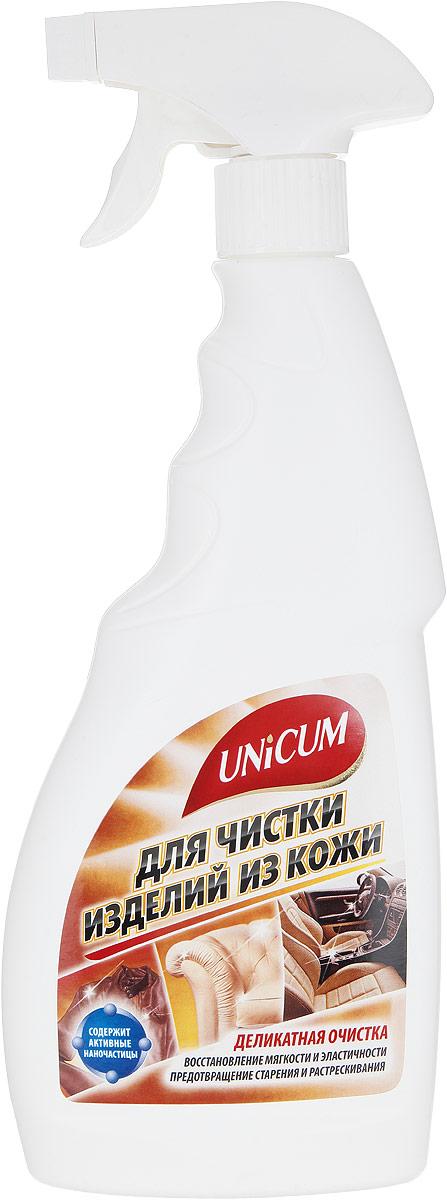 Средство для чистки изделий из кожи Unicum, 500 мл65414435/8747872Средство Unicum для деликатной очистки и продления срока службы изделий из кожи. Уникальное средство возвращает кожаным изделиям первоначальный вид, мягкость и эластичность, естественный шелковистый блеск и приятный запах, предотвращает старение и при регулярном применении существенно продлевает срок их службы. Рекомендуется для регулярной обработки кожаной мебели, салонов автомобилей, пальто, курток, сумок, портфелей, ремней, высококачественной обуви. После обработки средством остается нанослой, отталкивающий загрязнения и облегчающий последующий уход.Состав: очищенная вода, силиконовая микроэмульсия 5-15%, ухаживающие добавки <5%, НПАВ <5%, отдушка <5%, консервант <5%.
