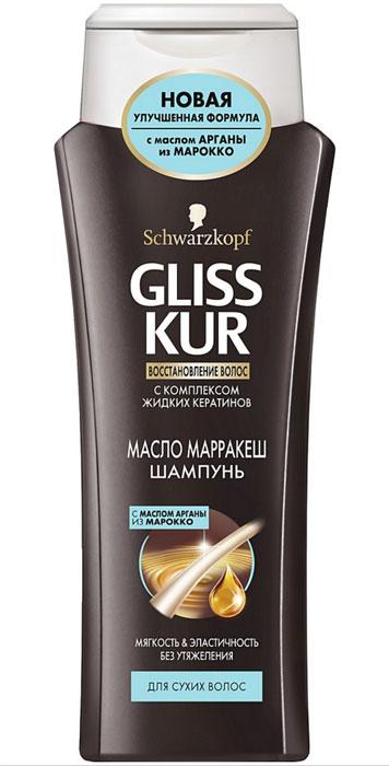 Gliss Kur Шампунь Масло Марракеш, для сухих волос, 250 мл972997Шампунь Масло МарракешСредство деликатно очищает волосы и обеспечивает глубокое восстановление без утяжеления благодаря уникальному сочетанию свойств Масла Марракеш и Масла Арганы. Инновационная формула на основе жидких кератинов, идентичных натуральному кератину волос, укрепляет структуру волос, делая их послушными и блестящими. Подарите вашим волосам силу драгоценного Масла Марракеш вместе с Gliss Kur! Характеристики:Объем: 250 мл. Артикул: 1680449. Производитель: Россия. Товар сертифицирован.