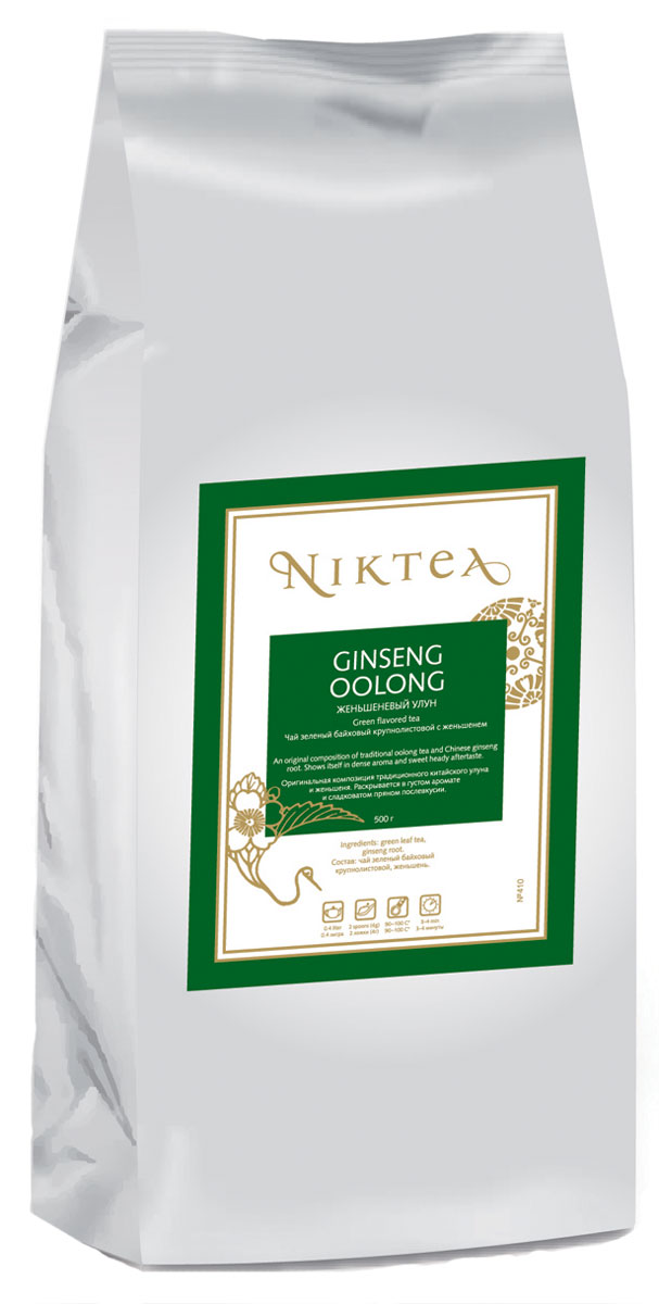 Niktea Ginseng Oolong зеленый листовой чай, 500 г0120710Зеленый листовой чай Niktea Ginseng Oolong - это оригинальная композиция традиционного китайского улуна и женьшеня. Раскрывается в густом аромате и сладковатом пряном послевкусии.NikTea следует правилу качество чая - это отражение качества жизни и гарантирует:Тщательно подобранные рецептуры в коллекции топовых позиций-бестселлеров.Контролируемое производство и сертификацию по международным стандартам.Закупку сырья у надежных поставщиков в главных чаеводческих районах, а также в основных центрах тимэйкерской традиции - Германии и Голландии.Постоянство качества по строго утвержденным стандартам.NikTea - это два вида фасовки - линейки листового и пакетированного чая в удобной технологичной и информативной упаковке. Чай обладает многофункциональным вкусоароматическим профилем и подходит для любого типа кухни, при этом постоянно осуществляет оптимизацию базовой коллекции в соответствии с новыми тенденциями чайного рынка.Листовая коллекция NikTea представлена в герметичной фольгированной упаковке, которая эффективно предохраняет чай от воздействия света, влаги и посторонних запахов, обеспечивая длительное хранение. Каждая упаковка снабжена этикеткой с подробным описанием чая, его состава, а также способа заваривания.