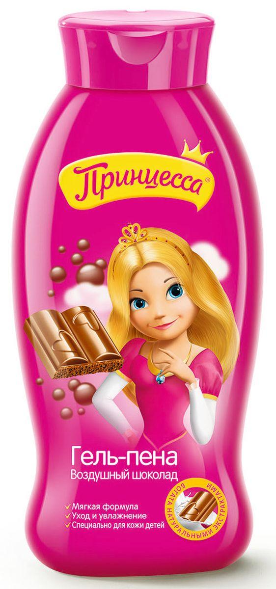 Принцесса Гель-пена Воздушный шоколад, 400 млFS-54115Сказочное удовольствие для любимой Принцессы! Нежная гель-пена делает кожу гладкой и бархатистой, а яркий аромат создает солнечное настроение. Экстракты какао и молока бережно очищают и увлажняют кожу, даруя свежесть и нежность.