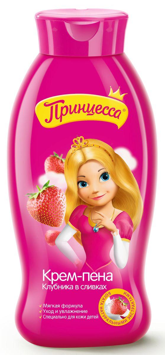 Принцесса Нежная детская крем-пена Клубника в сливках, 400 мл