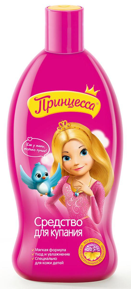 Принцесса Средство для купания Всё-в-одном, 300 млAC-1121RDМягкая формула – без парабенов и SLSБез искусственных красителей и аллергенов100% натуральные экстрактыСпециально для кожи детей