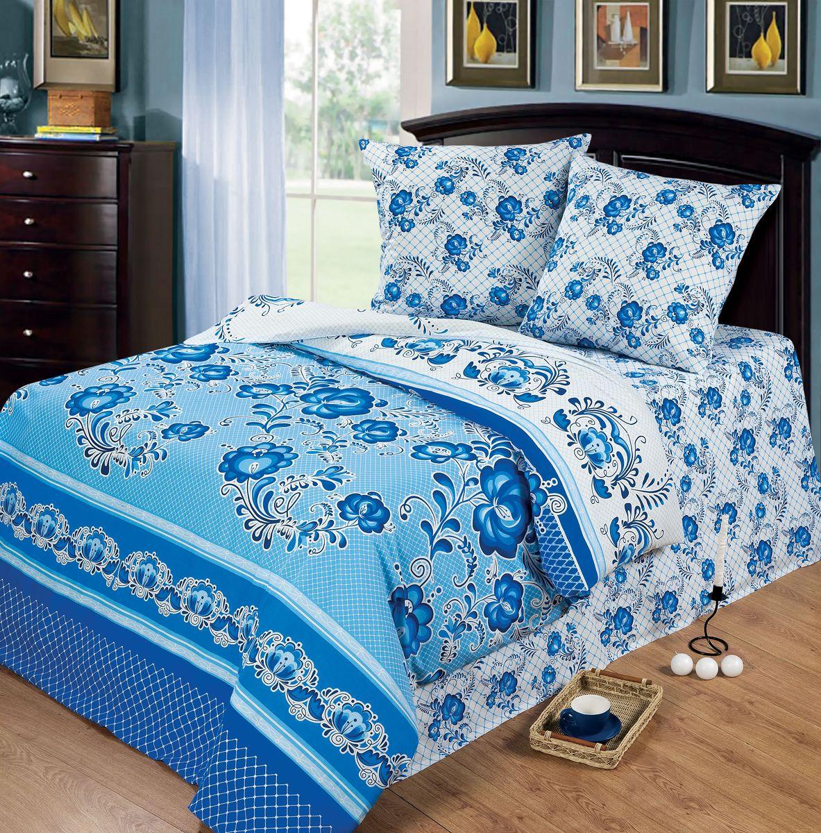 Комплект белья Любимый дом Гжель, 2-спальный, наволочки 70x70, цвет: белый, синий, голубой391602Комплект постельного белья Любимый дом Гжель является экологически безопасным, так как выполнен из поплина (100% хлопка). Комплект состоит из пододеяльника, простыни и двух наволочек. Постельное белье оформлено красивым цветочным рисунком и имеет изысканный внешний вид. Постельное белье Любимый дом - лучший выбор для современной хозяйки! Его отличают демократичная цена и отличное качество.Благодаря высокому качеству ткани и европейским стандартам пошива постельное белье Любимый дом будет радовать вас долгие годы!