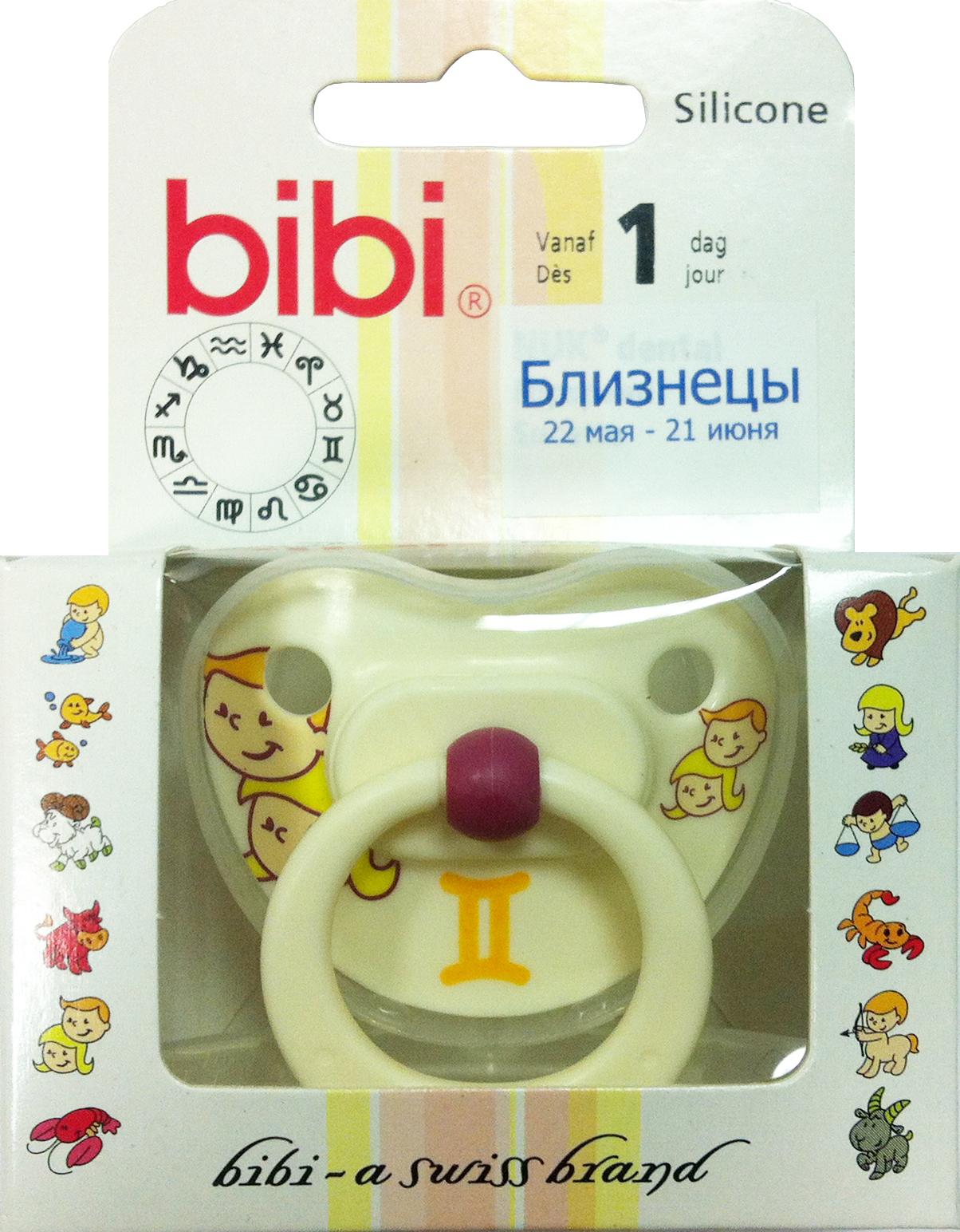 Bibi Пустышка ортодонтическая силикон дневная с 1-го дня Близнецы bibi 1