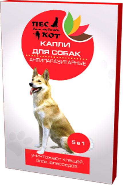 Капли от паразитов на холку для собак 5 в 1 Пёс&Кот, 3х1 мл0120710Капли на холку для собак 5 в 1 уничтожают клещей, блох, власоедов, отпугивают насекомых, имеют противогрибковый и антисептический эффект, снижают зуд и раздражение от укусов, улучшают структуру шерсти.В упаковке 3 ампулы по 1 мл. Капли работают в течение 30 дней.