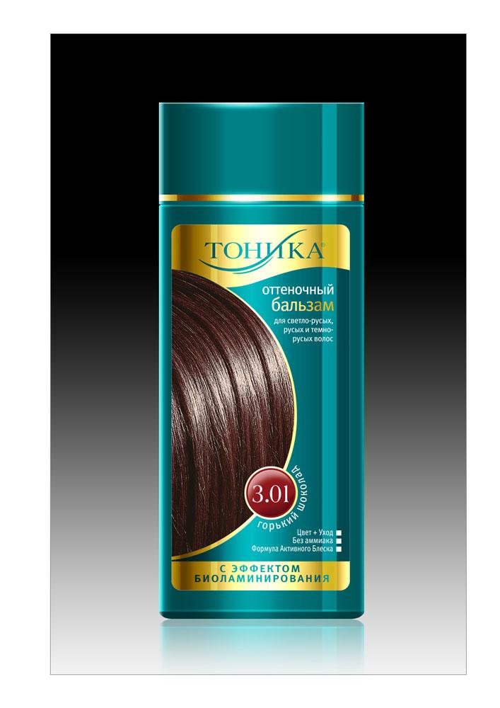 Тоника Оттеночный бальзам с эффектом биоламинирования 3.01 Горький шоколад, 150 мл17590Цвет здоровых волос Вам подарит серия оттеночных бальзамов Тоника. Экстракт белого льна укрепляет структуру, насыщает витаминами и делает волосы послушными и шелковистыми, придавая им не только цвет, а также блеск и защиту. Здоровые блестящие волосы притягивают взгляд, позволяют женщине чувствовать себя уверенно, создают хорошее настроение. Новая Тоника поможет вашим волосам выглядеть сногсшибательно! Новый оттенок волос создаст неповторимый образ, таинственный и манящий!Подходит для русых, темно-русых и черных волос Не содержит спирт, аммиак и перекись водорода Питает и защищает волос Образует тончайшую пленку, что позволяет удерживать полезные вещества внутри волоса Придает объем и блеск волосам