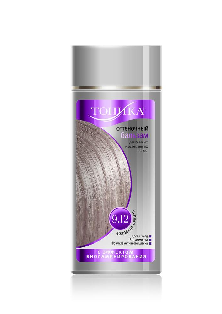 Тоника Оттеночный бальзам с эффектом биоламинирования 9.12 Холодная ваниль, 150 млMP59.4DЦвет здоровых волос Вам подарит серия оттеночных бальзамов Тоника. Экстракт белого льна укрепляет структуру, насыщает витаминами и делает волосы послушными и шелковистыми, придавая им не только цвет, а также блеск и защиту. Здоровые блестящие волосы притягивают взгляд, позволяют женщине чувствовать себя уверенно, создают хорошее настроение. Новая Тоника поможет вашим волосам выглядеть сногсшибательно! Новый оттенок волос создаст неповторимый образ, таинственный и манящий!Подходит для русых, темно-русых и черных волос Не содержит спирт, аммиак и перекись водорода Питает и защищает волос Образует тончайшую пленку, что позволяет удерживать полезные вещества внутри волоса Придает объем и блеск волосам
