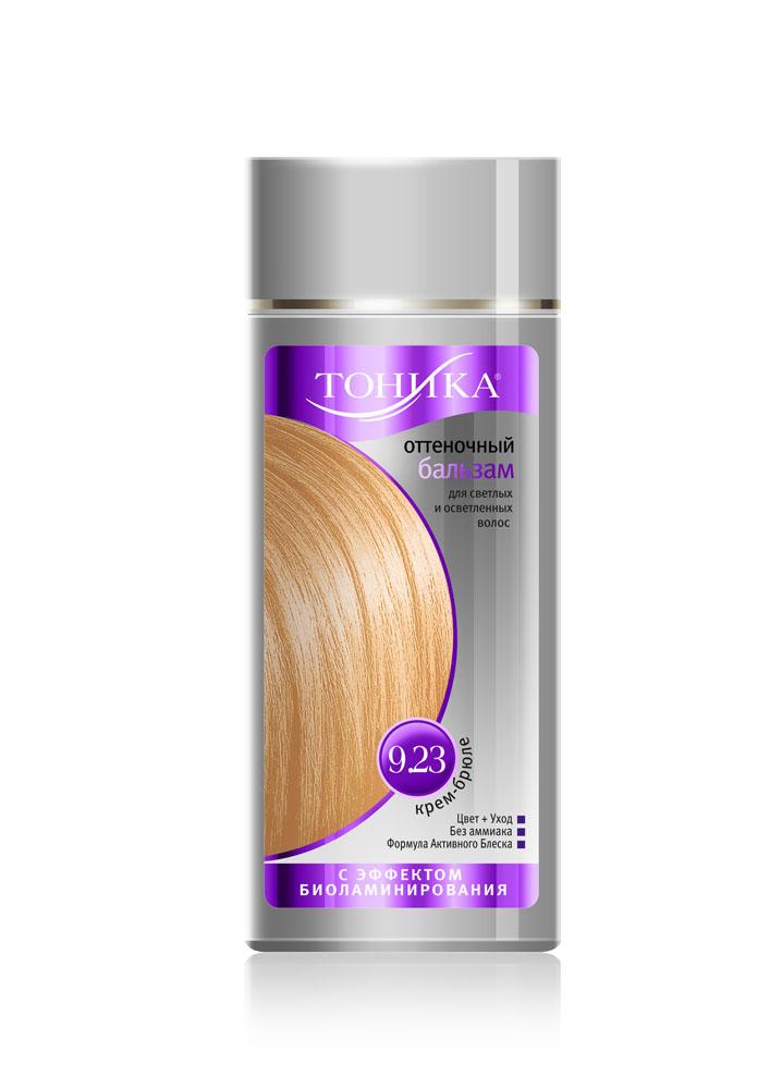Тоника Оттеночный бальзам с эффектом биоламинирования 9.23 Крем-брюле, 150 мл0935223016Цвет здоровых волос Вам подарит серия оттеночных бальзамов Тоника. Экстракт белого льна укрепляет структуру, насыщает витаминами и делает волосы послушными и шелковистыми, придавая им не только цвет, а также блеск и защиту. Здоровые блестящие волосы притягивают взгляд, позволяют женщине чувствовать себя уверенно, создают хорошее настроение. Новая Тоника поможет вашим волосам выглядеть сногсшибательно! Новый оттенок волос создаст неповторимый образ, таинственный и манящий!Подходит для русых, темно-русых и черных волос Не содержит спирт, аммиак и перекись водорода Питает и защищает волос Образует тончайшую пленку, что позволяет удерживать полезные вещества внутри волоса Придает объем и блеск волосам