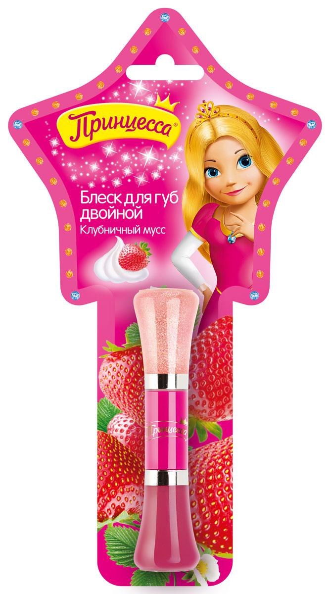 Принцесса Блеск для губ Клубничный мусс, двойной, детский, 10 млFD020205Принцессы - натуры романтичные, они любят лакомиться фруктами и сладостями. Добрые волшебники создали для маленьких лакомок двойной блеск для губ Клубничный мусс. Притягательные ароматы сочной клубники и взбитых сливок соблазнят любую принцессу. А нежные оттенки с капелькой волшебства придадут губам поистине сказочное сияние. Меняй блеск губ по своему настроению! Притягательные ароматы прийдутся по вкусу любой юной Принцессе. Блеск имеет неяркий цвет, нежный блеск и полезный уход. ЭВолшебный дуэт для любимой Принцессы!Для детей от 3-х лет.Товар сертифицирован.