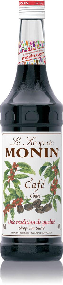 Monin Кофейный сироп, 0,7 лSMONN0-000057Кофейный сироп Monin имеет интенсивный вкус кофе и отлично подходит для десертных напитков и коктейлей.Кофе - широко известный напиток, сделанный из семян кофе, более широко названных кофейными зернами. Чтобы сделать то, что является одним из самых популярных напитков во всем мире, кофейные зерна должны быть высушены, обжарены и затем вариться. Запах кофе признан хорошим средством восстановить аппетит и освежить обонятельные рецепторы.Сиропы Monin выпускает одноименная французская марка, которая известна как лидирующий производитель алкогольных и безалкогольных сиропов в мире. В 1912 году во французском городке Бурже девятнадцатилетний предприниматель Джордж Монин основал собственную компанию, которая специализировалась на производстве вин, ликеров и сиропов. Место для завода было выбрано не случайно: город Бурже находился в непосредственной близости от крупных сельскохозяйственных районов - главных поставщиков свежих ягод и фруктов.