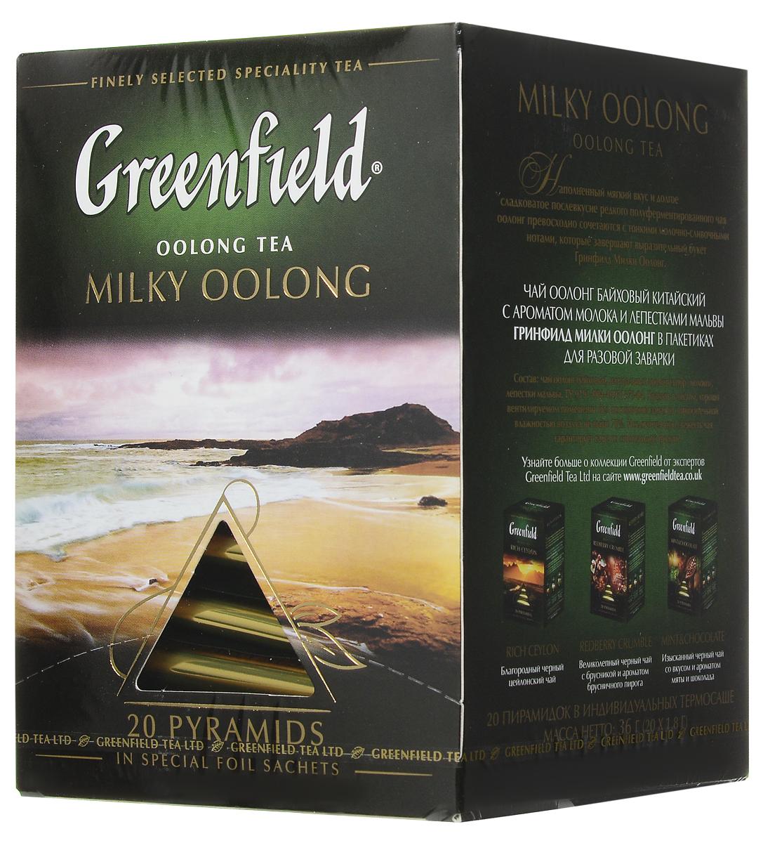 Greenfield Milky Oolong чай улун в пирамидках, 20 шт0120710Наполненный мягкий вкус и долгое сладковатое послевкусие редкого полуферментированного чая Oolong превосходно сочетаются с тонкими молочно-сливочными нотами, которые завершают выразительный букет Greenfield Milky Oolong.