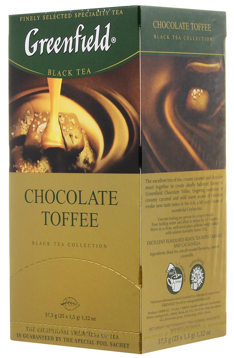 Greenfield Chocolate Toffee черный чай в пакетиках, 25 шт0120710Великолепный черный чай со вкусом и ароматом шоколада. Завораживающий дуэт чая и шоколада становится захватывающей игрой двух великолепных стихий в композиции Greenfield Chocolate Toffee. Ласкающий, мягкий, теплый, с нотами тончайшей сливочной сладости аромат шоколада пробуждает новые оттенки в глубоком насыщенном вкусе черного чая с лучших плантаций Индии.