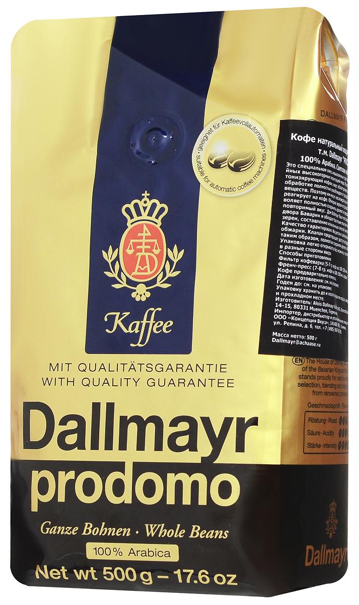 Dallmayr Prodomo кофе в зернах, 500 г0120710Dallmayr Prodomo - смесь высшего качества из отборных сортов кофе с высокогорных плантаций. Благодаря щадящей обработке, напиток полностью освобожден от раздражающих и горчащих веществ, поэтому им могут наслаждаться и те, кто чувствительно реагирует на кофе.