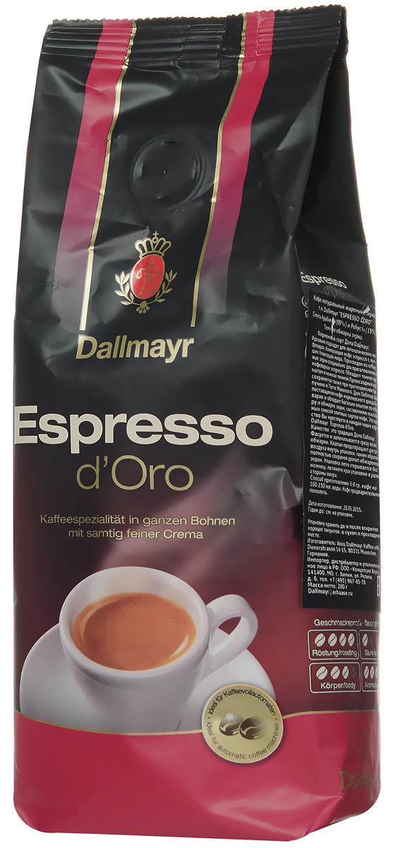 Dallmayr Esspresso dOro кофе в зернах, 200 г4670016470775Dallmayr Esspresso dOro - тонкая изысканная композиция зерен с лучших высокогорных плантаций мира. Обладает неповторимым ароматом и нежной пенкой.