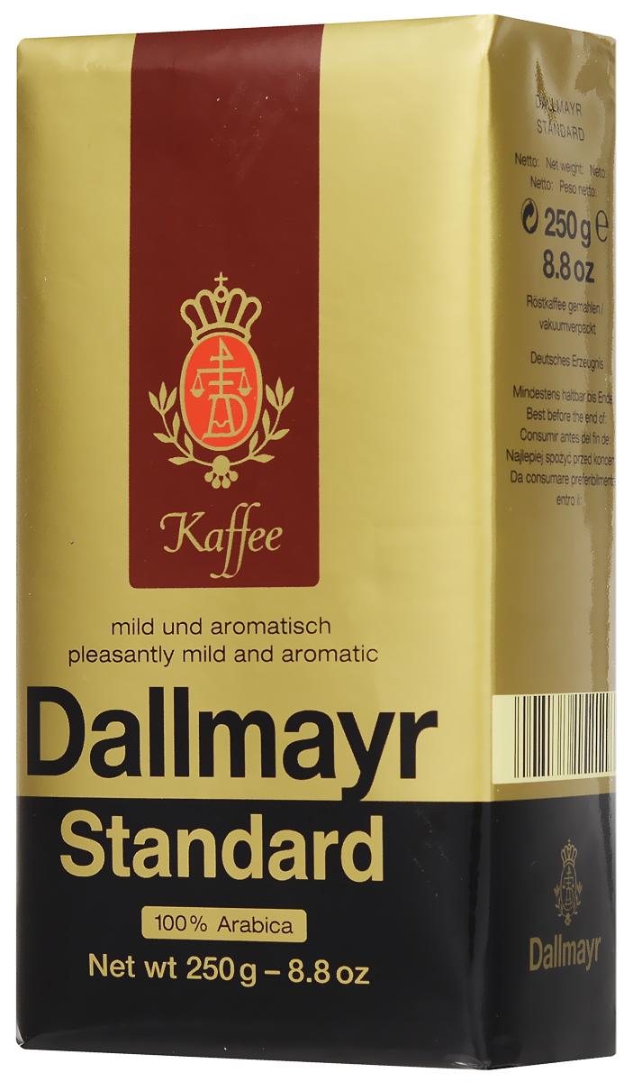 Dallmayr Standart кофе молотый, 250 г521250045Dallmayr Standart - это идеальный баланс кислинки и горчинки. Напиток имеет терпкий вкус с завершающим послевкусием. Щадящая обжарка зерен по рецепту Дома Dallmayr.