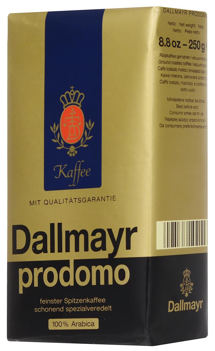 Dallmayr Prodomo кофе молотый, 250 г021000000Dallmayr Prodomo - смесь высшего качества из отборных сортов кофе с высокогорных плантаций. Благодаря щадящей обработке, напиток полностью освобожден от раздражающих и горчащих веществ, поэтому им могут наслаждаться и те, кто чувствительно реагирует на кофе.