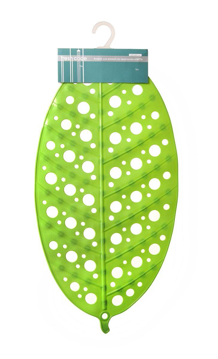 Коврик для ванной Fresh Code Лист, на присосках, цвет: зеленый, 36 см х 68 смNLED-426-3W-WКоврик Fresh Code Лист из мягкого ПВХ создает комфортное антискользящее покрытие в ванне. Крепится при помощи присосок. Выполнен в форме листа с отверстиями разного размера.Может также использоваться в качестве покрытия для ванной комнаты. Изделие удобно в использовании и легко моется теплой водой.