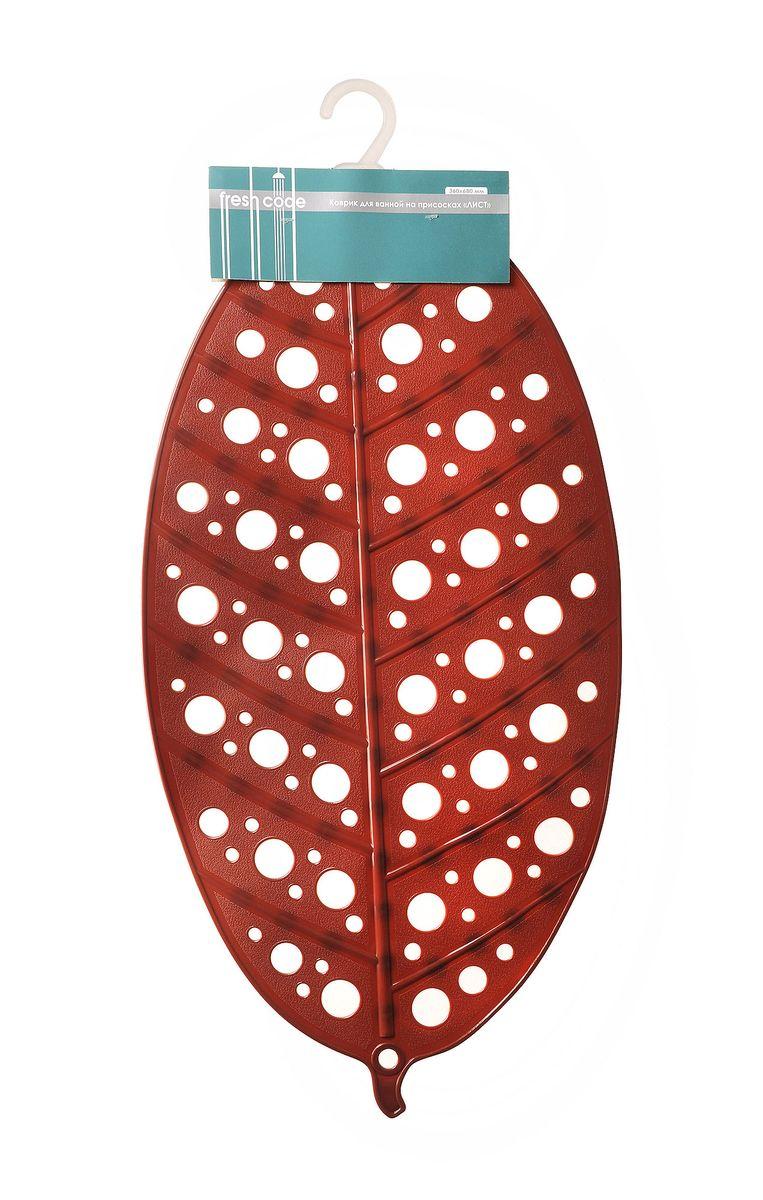 Коврик для ванной Fresh Code Лист, на присосках, цвет: коричневый, 36 х 68 смRG-D31SКоврик Fresh Code Лист из мягкого ПВХ создает комфортное антискользящее покрытие в ванне. Крепится при помощи присосок. Выполнен в форме листа с отверстиями разного размера.Может также использоваться в качестве покрытия для ванной комнаты. Изделие удобно в использовании и легко моется теплой водой.