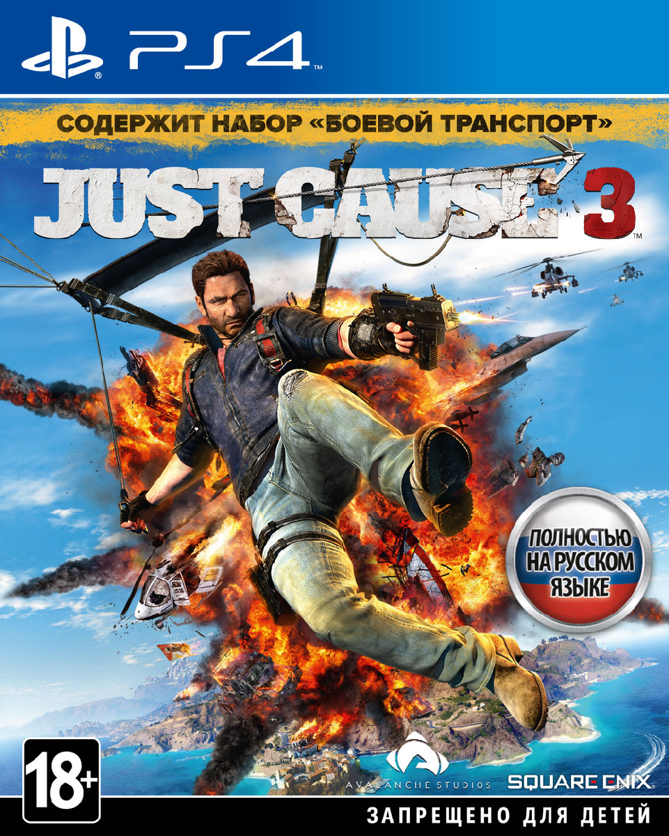 Just Cause 3. Day 1 Edition (PS4) игра для playstation 4 just cause 3 collector s edition