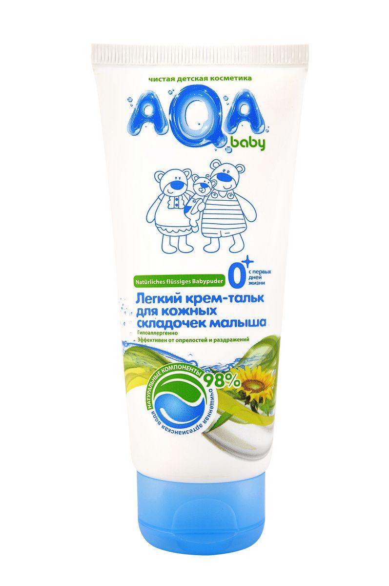 AQA Baby Легкий крем-тальк для кожных складочек малыша, 100 мл009501Крем-тальк разработан специально для защиты кожи вашего ребенка в особо нежных местах, там, где наиболее часто возникают покраснения и раздражения (шея, ножки, ягодицы, подмышечные впадины и т.д.). Входящая в состав растительная пудра (натуральный крахмал тапиоки) - мягко впитывает излишнюю влагу и усиливает естественную защиту кожи. Натуральное масло подсолнечника смягчает, увлажняет и питает нежную детскую кожу.
