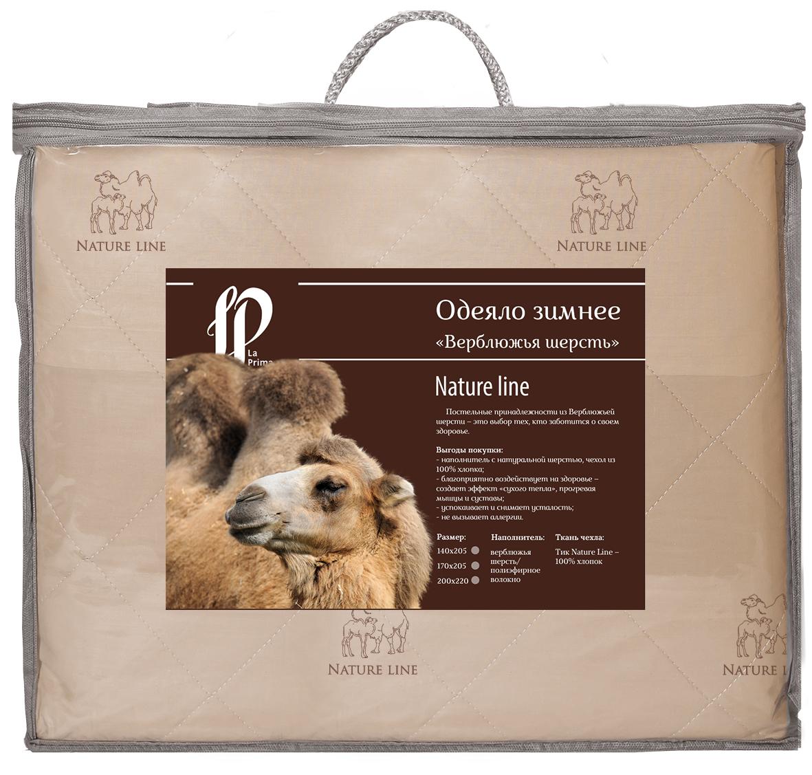 Одеяло из верблюжей шерсти зимнее, 2х, 170*205531-10540% верблюжья шерсть/ 60 полиэфирное волокно