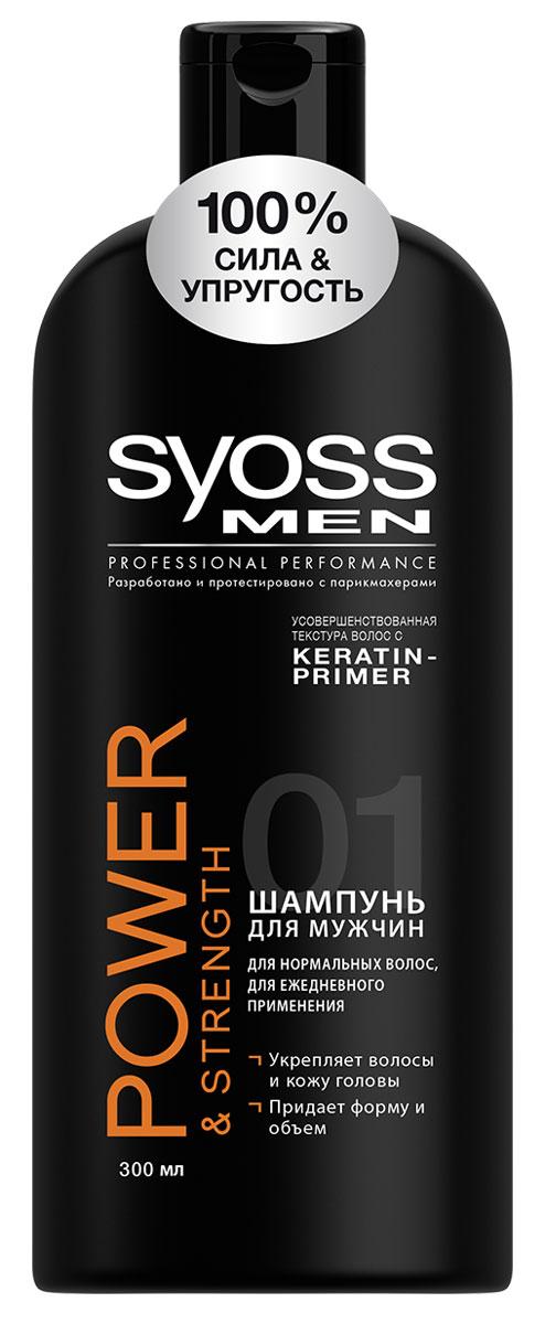 SYOSS MEN Шампунь для мужчин для нормальных волос Power & Strength, 300 мл90346551SYOSS MEN - профессиональный уход, разработанный специально для мужских волос.Для нормальных волос, на каждый деньМягко очищает и ухаживает за волосамиВысокоэффективная формула укрепляет волосы и наполняет их силойДля густоты и объема волос