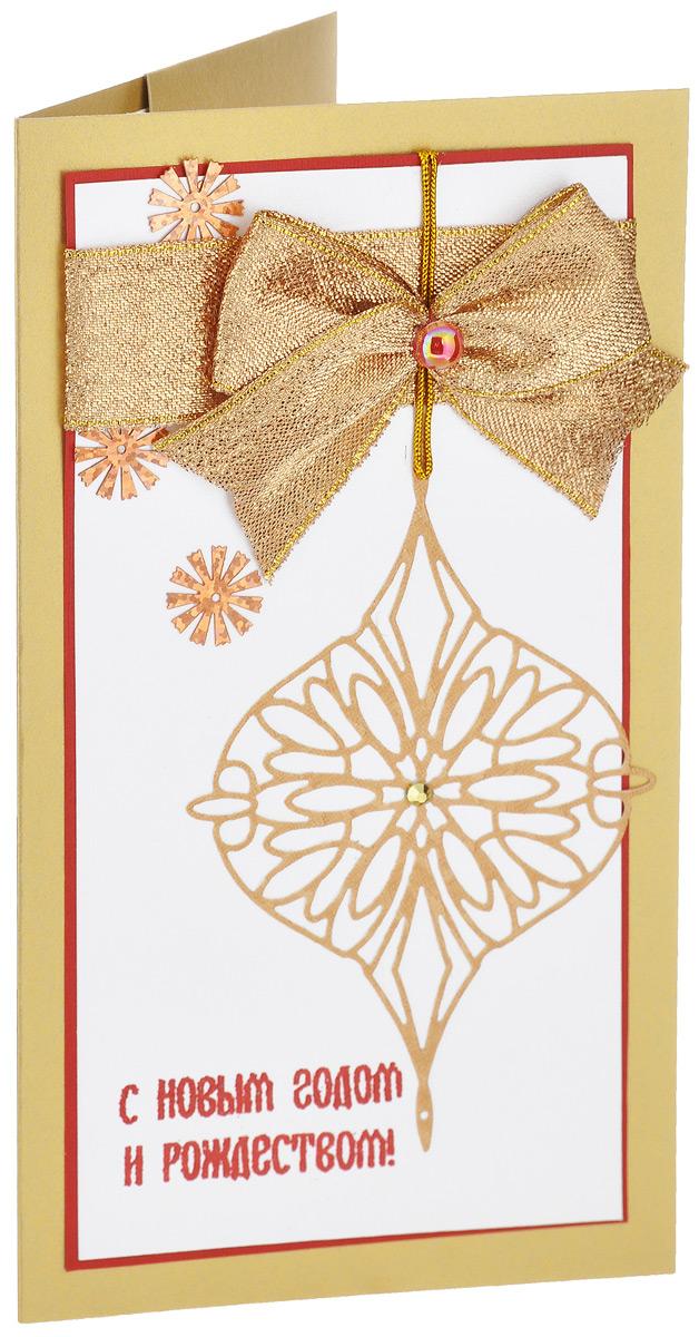 Открытка-конверт С Новым Годом!. Студия Тётя Роза. ОНГ-0021ОНГ-0021Открытка-конверт С Новым Годом! выполнена из высокохудожественного картона. Ажурная елочная игрушка эффектно выделяется золотым силуэтом на белом фоне. Открытка украшена бантом из золотистой ленты. Яркие, глянцевые буквы текста выполнены термоподъемом и сочетаются с тонкой красной рамкой по периметру конверта.Изделие может стать как прекрасным дополнением к вашему подарку, так и самостоятельным подарком, так как открытка одновременно является и конвертом, в который вы можете вложить ваш денежный подарок или подарочный сертификат, или же просто написать ваши пожелания на вкладыше.Открытки ручной работы от студии Тетя Роза отличаются своим неповторимым и ярким стилем. Каждая уникальна и выполнена вручную мастерами студии. Открытка упакована в пакетик для сохранности. Обращаем ваше внимание на то, что открытка может незначительно отличаться от представленной на фото.