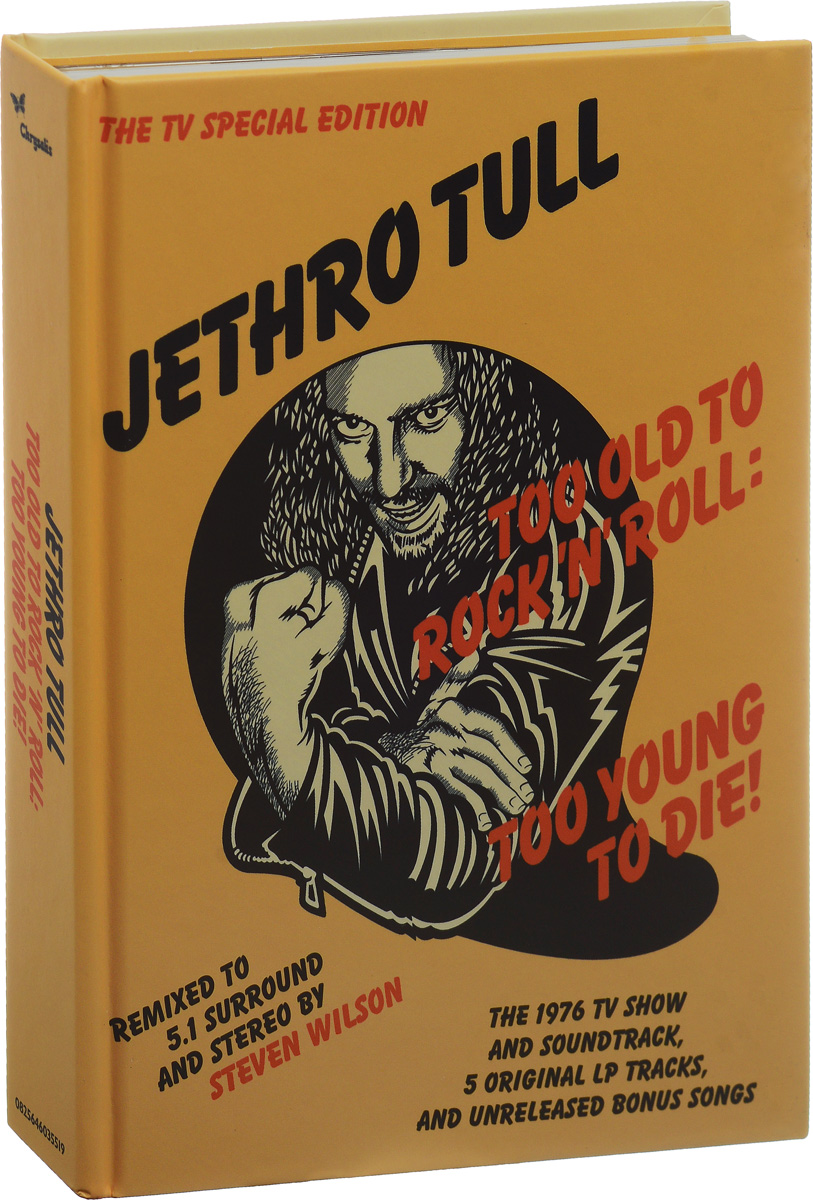 Jethro Tull Jethro Tull. Too Old To Rock 'N' Roll: Too Young To Die! The TV Special Edition (2 CD + 2 DVD) jethro tull jethro tull thick as a brick