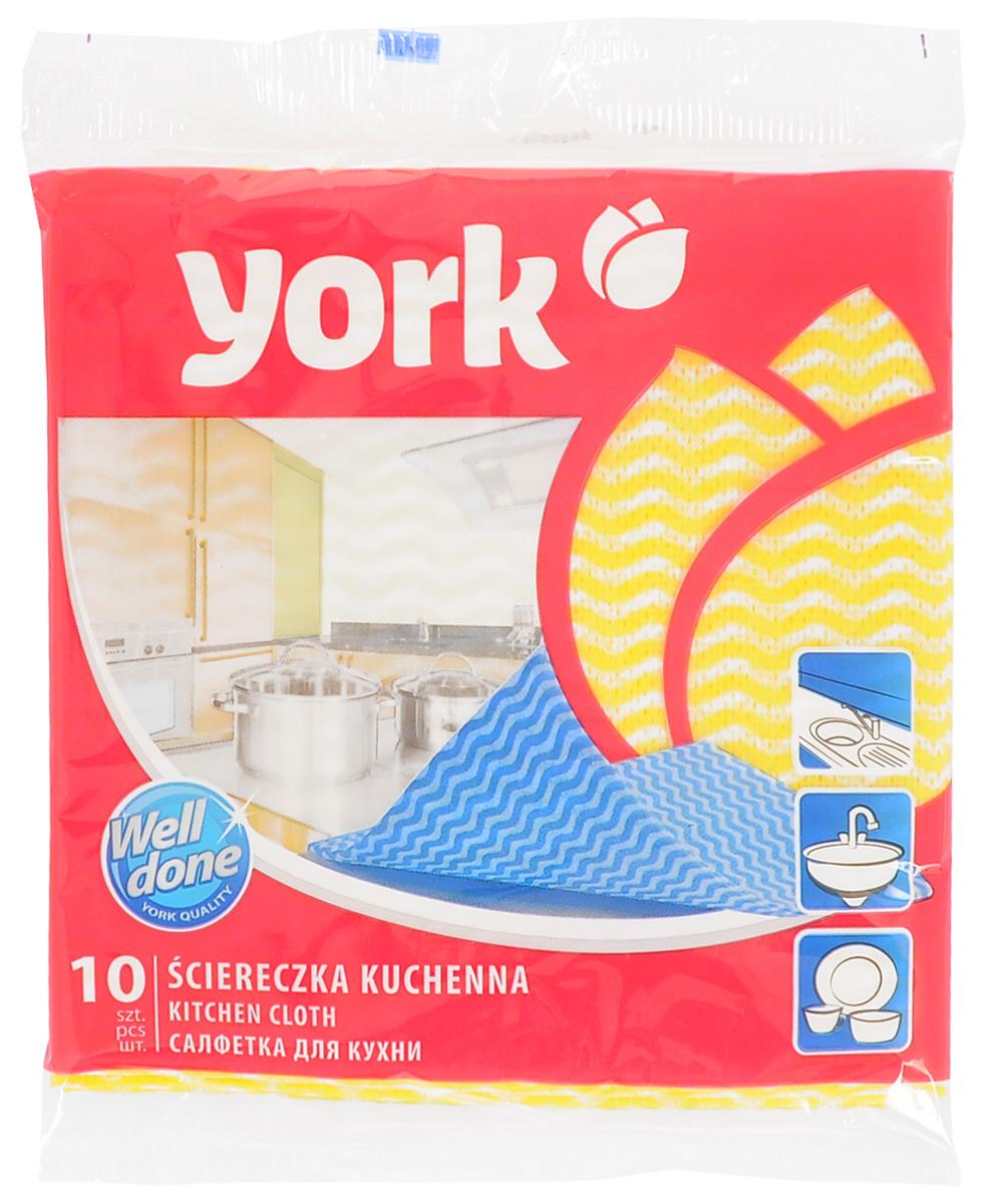 Салфетка для кухни York Макарена, цвет: желтый, 35 х 35 см, 10 шт531-105Универсальная салфетка для кухни York Макарена предназначена для мытья, протирания и полировки. Салфетка выполнена из вискозы с добавлением полипропиленового волокна и акрилового полимера Binder, поэтому отличается высокой прочностью. Салфетка хорошо поглощает влагу. Идеальна для ухода за столешницами и раковиной, а также для мытья посуды. Может использоваться в сухом и влажном виде.
