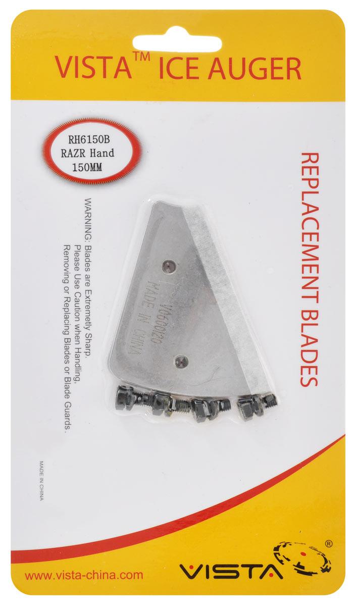 Ножи для ледобура  Vista , диаметр 15 см, 2 шт - Зимняя рыбалка