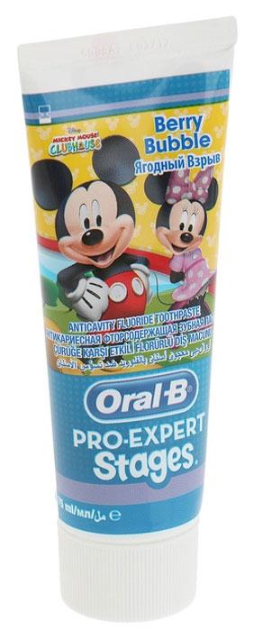 Oral-B Детская зубная паста Pro-expert. Stages. Ягодный взрыв, 75 млSatin Hair 7 BR730MNДетская зубная паста Stages с небольшим содержанием фтора и вкусом фруктовой жевательной резинки (без содержания сахара) поможет сохранить здоровые и красивые улыбки Ваших детей.Особенности данной пасты: Содержит 0,11% фторида натрия, который эффективно защищает детские зубы от кариеса. Малоабразивный состав нежно очищает и не травмирует детские зубы и десны. Гелевая. Товар сертифицирован.