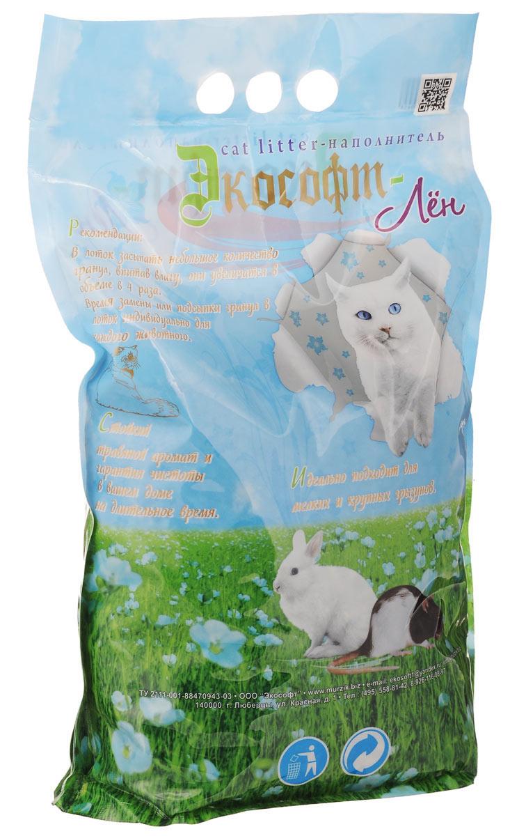 Наполнитель для кошачьего туалета Экософт Лен, впитывающий, 8 л000000148Наполнитель для кошачьего туалета Экософт Лен сделан из натуральных гранул льна, выращенного на Севере России. При впитывании влаги наполнитель легко устраняет причину возникновения запахов, оставляя в лотке аромат свежести. Имеет очень большую влагоемкость, обладает приятным запахом и эстетичным видом. Подходит для всех видов домашних животных.Наполнитель для кошачьего туалета Экософт Лен - это стойкий травяной аромат и гарантия чистоты в вашем доме. Состав: Лен, ароматизатор. Объем: 8 л.Товар сертифицирован.