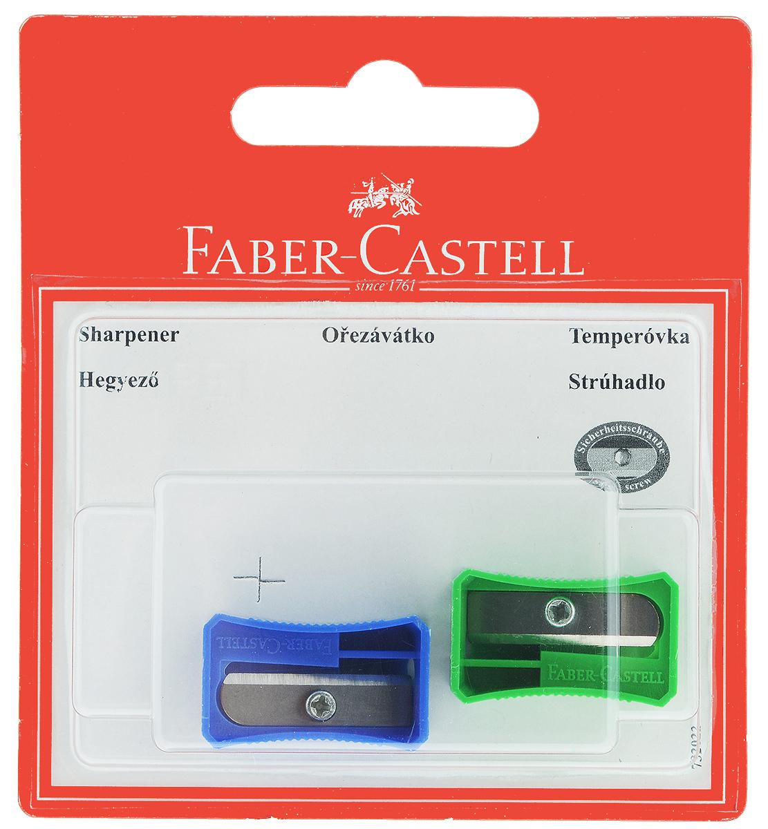 Faber-Castell Точилка цвет синий зеленый 2 шт730396Набор точилок Faber-Castell предназначен для затачивания классических простых и цветных карандашей. В наборе две точилки из прочного пластика с рифленой областью захвата. Острые стальные лезвия обеспечивают высококачественную и точную заточку деревянных карандашей.